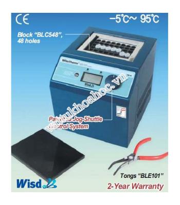 Block gia nhiệt khô và lạnh 48 vị trí Daihan HB-R48-SET