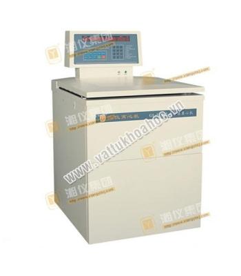 Máy li tâm lạnh tốc độc cao GL-21M