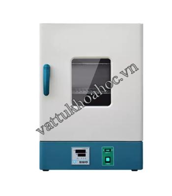 Tủ ấm 124 lít (lòng tủ Inox, có quạt đối lưu) Xingchen 303-2AB
