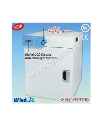 Tủ ấm 50 lít Daihan IG-50