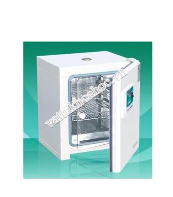 Tủ ấm hiện số 124 lít Taisite DH5000II