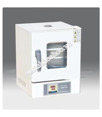 Tủ ấm hiện số 18 lít Taisite WP-25AB