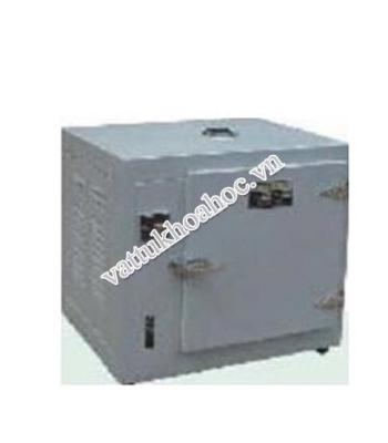Tủ ấm hiện số 32 lít 303-0A