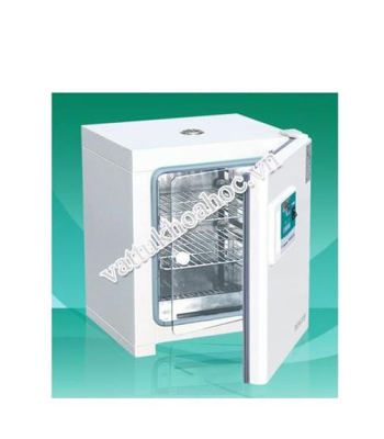 Tủ ấm hiện số 42 lít Taisite DH3600II
