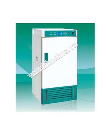 Tủ ấm lạnh 250 lít Taisite SPX-250BIII