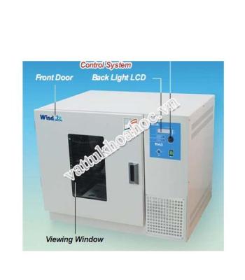 Tủ ấm lạnh lắc Daihan IS-30R